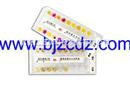 微生物鉴定生化试剂盒
