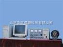 波边振自检电子顺磁共振谱仪