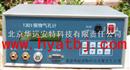 植物气孔计(可测叶片温度)