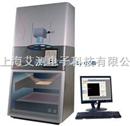 蛋白印迹成像和定量分析系统  A135183