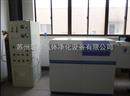 光谱分析用氩气纯化机